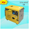 6.5KW electric generator small dynamo motor generator