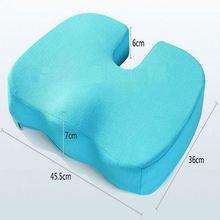China Professional manufacture wholesale memory foam fashion cushion pu seat cushion