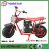 2014 New Patent Mini Bike Import China Exercising Mini Chopper Pocket Bike
