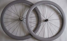Yishun Carbon Race Wheels 50C*23mm