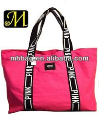 Plain Tote Bags, Tote Bag Blank, Polyester Tote Bag