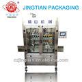 Pcm5000-l vertical automática de flujo directo tipo de líquido de llenado de la máquina