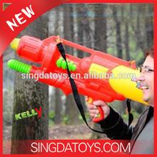 Hottest 29000 Kids Summer Fun Double-mouth High Pressure Air Water Gun
