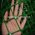 alta qualidade plástica aramefarpado trellis compensação malha de arame plástico