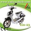 yada em23 48v 450w brushless PMDC 12ah lead-acid drum brake 16inch cheap electric scooters