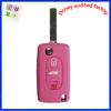 Custom made special design silicone car remote key case cover