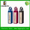 Promotion jute 6 bottle wine bag SB201 for 1/2/3/4/5/6 bottles