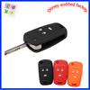 2014 summer hot sale silicone car smart key cover for Chevrolet Cruze