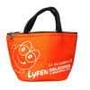 2014 promotional wine cooler bag