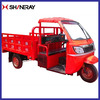 2013 New Model Cargo Tricycle With Canopy XY250ZH-BM