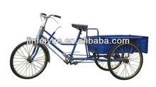 24'' cargo trike