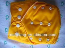 baby diaper wholesale