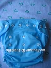 washable diaper