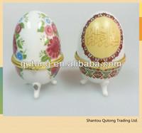 porcelain easter egg /ceramic easter egg /egg box