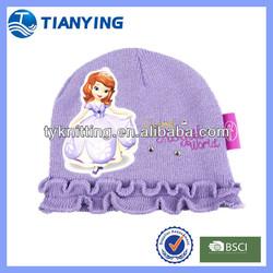 girls flower edge knitting patterns children hats