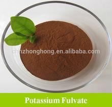 potassium fulvate/fulvic acid powder organic fertilizer