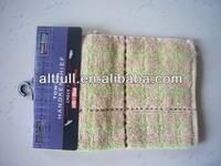promotional 100% cotton plain coloured tea towel cheap bulk dish towel