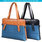 Fashion design neoprene laptop bags, neoprene fashion laptop bag,High quality nylon computer notebook bag