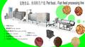 Neue große Kapazität trocken tiernahrung Maschine/hundefutter maschine/fischfutter maschine