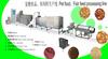 New Large Capacity Dry Pet Food Machine/Dog Food Machine/Fish Feed Machine