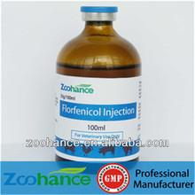 Florfenicol Injection