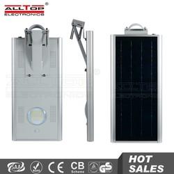 12v 30w outdoor ip65 integrated garden solar panel led street light