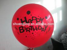 colorful birthday ballons