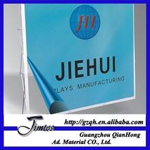 Printable flex banner design for large format advertisement and outside lighting box