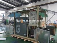 GF Series Transformer Dry Air Generator Machine Manufacture