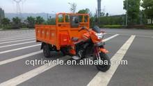 lifan across engine three wheel motorcycle for cargo