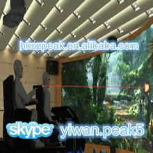 2014 invest 7D interactive simulator 5D movie