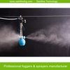 2014 new Low pressure air compressed textile misting system