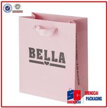 2014 new luxury high quality paper gift bag guangzhou paper bag