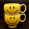 الخزف القدح زوجين صفراء مبتسم الوجه