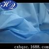 High Quality 100%poly Waterproof Pongee Fabric