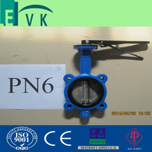 PN6 wafer type ductile iron butterfly valve with lever
