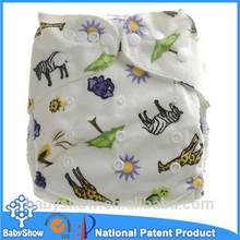Babyshow 2014 new arrival pocket design baby sleepy dream waterproof pul best baby nappy