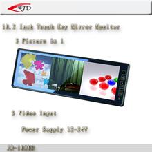 High Definition TFT LCD Hannstar Panel Universal 10.2 Inch TFT LCD Mirror Monitor