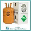 chemical r404a refrigerant gas