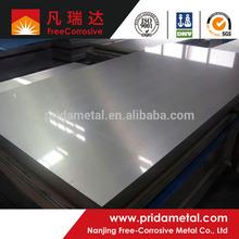 high quality ASTM B265 titanium plate for hho generator