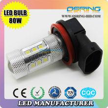 high lumen car led bulb for car