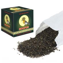 Chinese Green tea Gunpowder 3505C Green tea from Shaoxing region