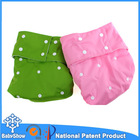 Babyshow reusable and washable new arrival big size wholesale price adult baby care diaper
