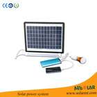 2w portable solar electricity generating system for home with charge function