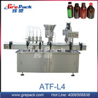 Automatic Rotary Filling Capping Machine