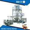 HERO BRAND LDPE nylon Three-Layer plastic extruder Machine