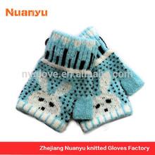 Knitted Sports Fingerless Gloves For Women