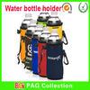 Best Design Neoprene water bottle holder with drawstring