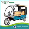 2014 China Factory Supply eco Friendly Stable Performance Elegant Six Seated electric taxi tricycle