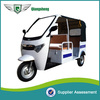 2015 new design 3 wheel tricycle elegant six seated 60V 1000W cost-effective battery operated electric 3 wheel tricycle